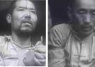 他们杀刘胡兰被公审枪毙