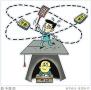 河南:学业水平考试舞弊者将影响高考录取
