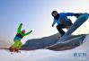 山东办首届冬季全民健身运动会!项目不少 比赛至三月