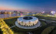 """杭州亚运会征集会徽,设计应""""考虑在新技术领域延展应用"""""""