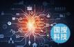 CNNIC分析师:人工智能为搜索引擎注发展动能