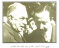 """逐鹿、冷战、""""帝国"""":埃叙联合60周年纪"""