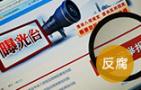 中纪委网站:十九大后首轮巡视开幕 再显利剑锋芒
