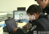 男子利用网络传播淫秽视频 牟利两百多被逮捕