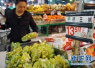 九种食物缓解肠胃不适 包括米饭、烤面包