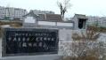 1926年春节,青州有个怪老头写下惊世骇俗的春联