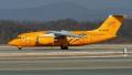 俄载71人客机坠毁无人生还 已寻获两名遇难外国公民遗体