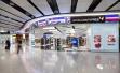 你以為只有希思羅機場區別對待中國遊客?錯!