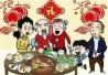 春节年夜饭调查:花多少钱?在哪儿吃?吃什么?