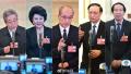 昨夜今晨的大事:全国政协十三届一次会议在京开幕 人大会议新闻发布会上午11时举行