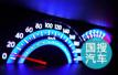 新能源汽车电池回收将在多地试点 实施年限不超两年
