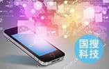 调查显示两成用户今年拟换机 iPhone或现低速增长