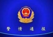 兰州一男子发布涉南京大屠杀侮辱言论 警方已调查