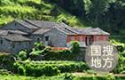 山东省文化志愿服务典型名单公示