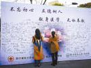 浙江遗体捐赠数字逐年递增 背后有这些动人故事
