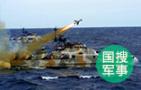 日本执政党正式公布:针对中国将出云号改为航母