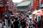 韩媒:韩国人海淘规模创年度新高 中国产品增幅最大
