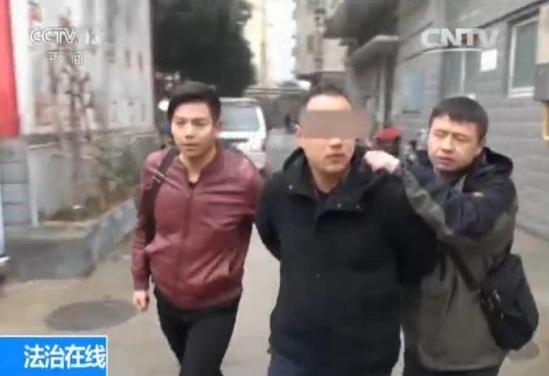 犯罪嫌疑人赵某被抓捕归案