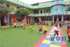今年山东全省新建改扩建2000所以上幼儿园
