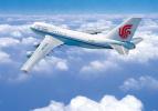 国航开通中国至巴拿马直航 目前每周两班