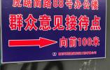 """外秦淮河秦淮区段两侧建筑立面""""美颜""""后,居民""""点赞""""建设方"""