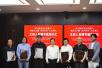 """18届亚运会闭幕式将上演""""杭州时间"""" 陈维亚任艺术总监"""