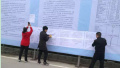 济南华山北片区开发项目征收公告来了 范围包括哪儿