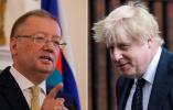 """""""中毒案""""调查进展如何?英方回应俄罗斯:就不告诉你"""