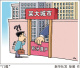 """北京积分落户定了!除了""""498""""还需了解哪些准备工作"""