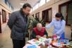 山东将举办八类养老服务专业培训 院长培训率要达100%