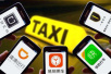 央视:更多企业入市网约车是好事 有竞争才有制约