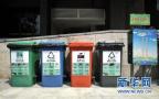 济南生活垃圾分类总体方案来了!7月起强制施行