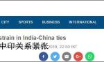 """印度对正规博彩积极转向!莫迪总理将在短短几周内2次来华 或因在美国""""屡屡碰壁"""""""