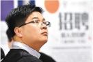 城市抢人大战最新战绩排行:杭州成都领先 南京危机加剧