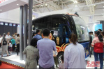 数字中国建设成果展免费开放  市民感受数字科技魅力