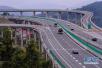 五一期间小型客车通行山东高速免收通行费