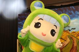 第十四届中国国际动漫节将于4月26日杭州开幕
