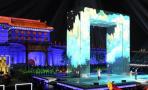 西安城墙光影盛宴
