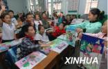 辽宁学生资助资金连续10年增长 项目达20多项