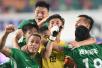 足协杯:点球大战爆冷 广州恒大不敌贵州恒丰