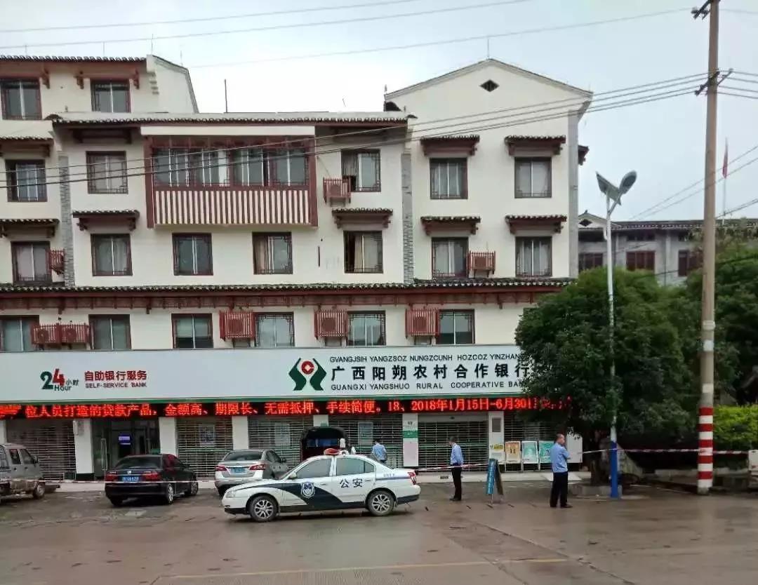 网曝广西一家银行被抢现场血流满地 警方还原真相