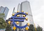 欧洲央行:贸易保护主义抬头将损害全球经济