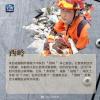 汶川地震10年纪念:它们发现了地震中70%的幸存者
