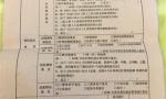 广东虎门子女入学需亲子鉴定 律师称涉嫌侵犯隐私权