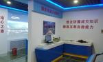 济南市地震科普馆全年免费向社会公众开放