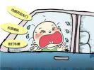被困在车内有多恐怖,尤其高温天气!
