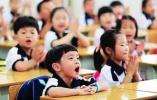 """辽宁严禁学校以任何理由招收""""借读生""""""""择校生"""""""