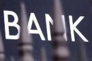 一季度银行业运行数据:东北不良率超3%