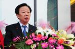 江苏经信委原党组成员郗同福涉嫌受贿被开除党籍 已退休6年