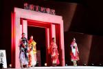 未展先火,高晓松也来点赞!中国美院2018毕业展放了什么大招?